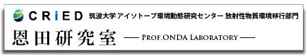 Banner Onda labo