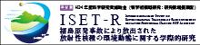 logo_ISETR_JP